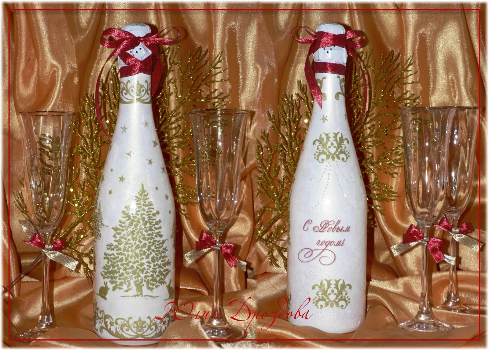 Съемное украшение для шампанского. Дед Мороз. Мастер 71