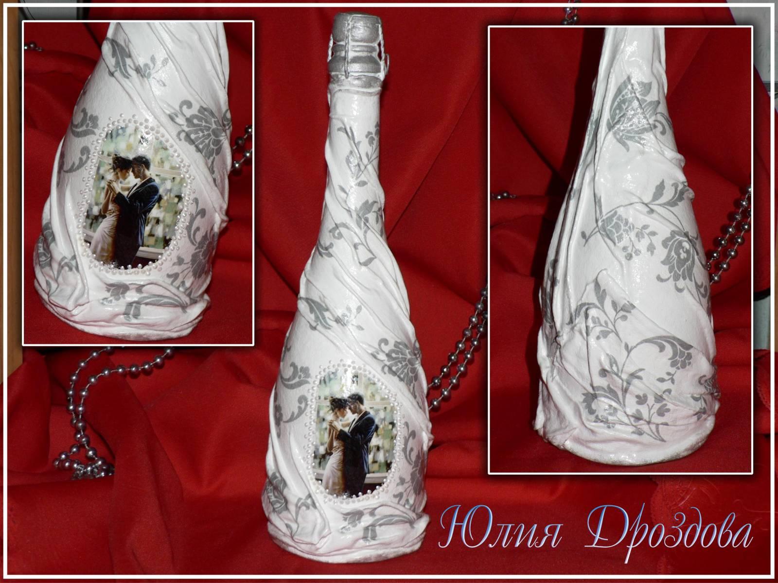 Оформление бутылки тканью своими руками